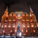 The Kremlin Russia